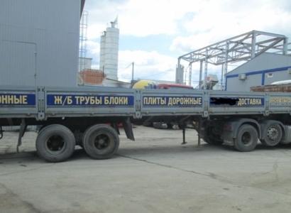 Бортовой полуприцеп мтм 93301