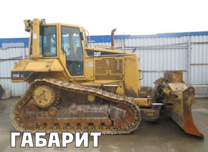 Катерпиллар (Caterpillar) D6N XL-SU