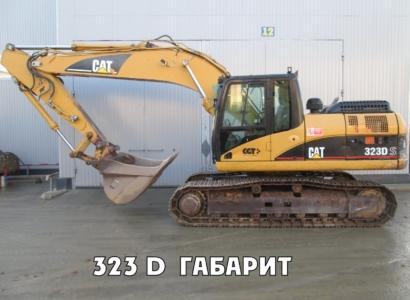 Экскаватор Катерпиллар 323D